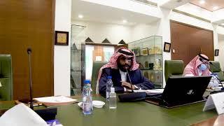 لقاء وزارة البيئة والمياه والزراعة