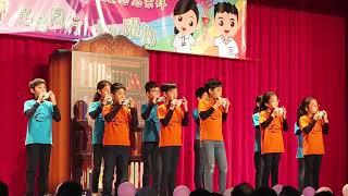 Publication Date: 2019-01-20 | Video Title: 基慈50週年第二場+陶笛