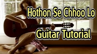 Jagjit Singh | Hothon Se Chhoo Lo Tum Guitar Tutorial | VGuitarLearning | Easy Lesson