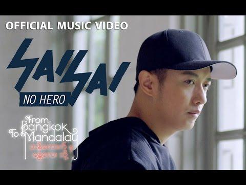 No Hero「Official MV」ถึงคน..ไม่คิดถึง / From Bangkok To Mandalay OST.