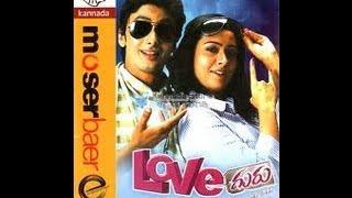 Love Guru Kannada Movie Song  kannda song yaru kooda - Tarun Chandra and Radhika Pandit