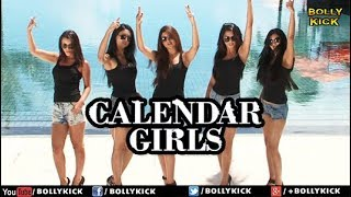 Calendar Girls Official Trailer 2015 | Madhur Bhandarkar | Hindi Movies |