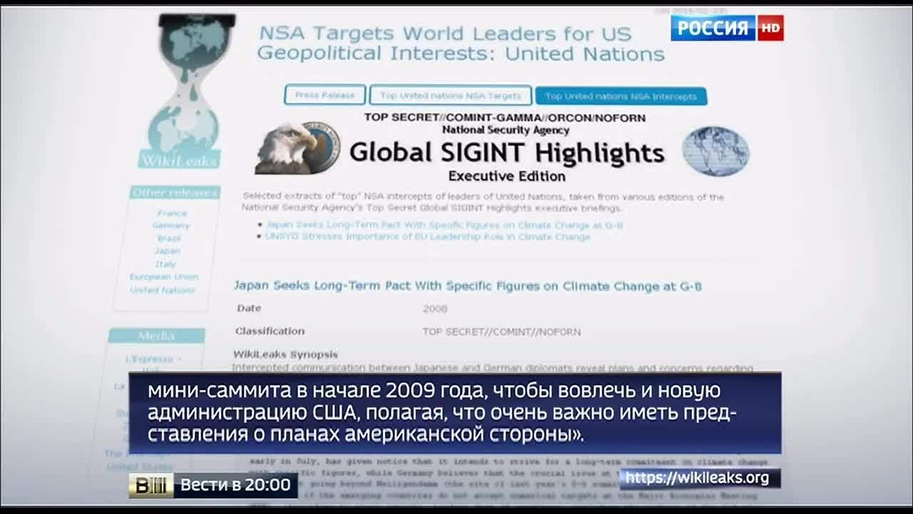 WikiLeaks рассказал о новой прослушке и секретном звонке
