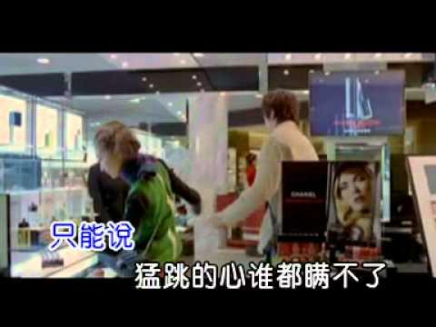 好好就好_何潤東+景甜-好好就好-YouTube