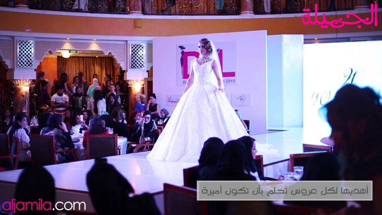 001989d59 فساتين العروس من وليد عطالله - YouTube