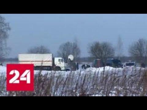 Поисковая операция продолжается: найдено два бортовых самописца - Россия 24