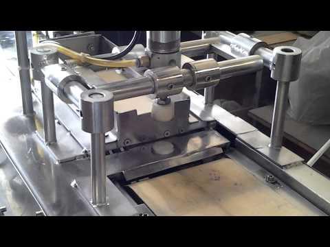 Flash Specialist's Automatic Bakhoor tablets Machine (Sharjah - UAE)