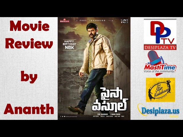Paisa Vasool Movie  Review by NRI