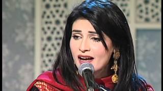 Dil-e-Nadaan Tujhe Hua Kya Hai - Fariha Pervez sings Ghalib