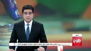 MEHWAR: Election Watchdog's Remarks Discussed
