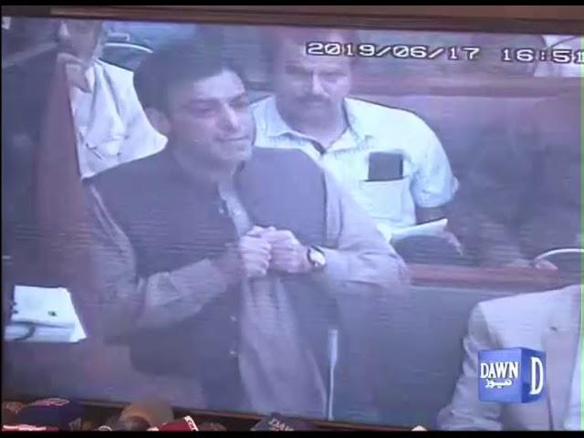 Hamza Shahbaz ki punjab assembly main taqreer