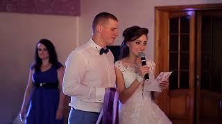Церемония Семейный очаг. Свадьба 12 08 17