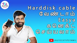 Connect External Harddisk With…