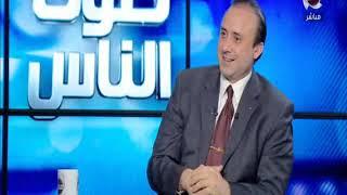 """"""" صوت الناس """" يستعرض جهود وزارة الكهرباء خلال الخمس سنوات الماضية .. مع د. أيمن حمزة"""