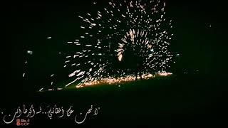 الفيديو الذي يبحث عنه الملايين | اغنية afara e frig🖤🔥