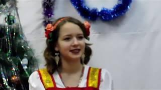 Новый год 2018 Сказка Морозко 10 класс