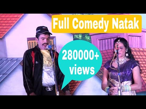 Part 1#  || Kannada Drama || uttarakaranatak janapad songs