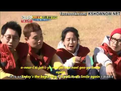Fly Again Byul with lyrics (Monday Couple)