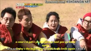 Video Fly Again Byul with lyrics (Monday Couple) download MP3, 3GP, MP4, WEBM, AVI, FLV Mei 2018