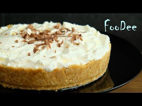 Культовый Баноффи Пай за 30 минут! Потрясающий десерт без выпечки!