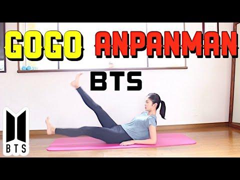 【K-POP筋トレ】腹筋、脂肪燃焼! BTS 방탄소년단「GOGO」「ANPANMAN」  K-POP WORKOUT