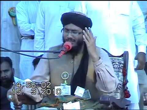 walia naal nisbat peer sayed shahid hussain gardezi 1