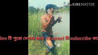 প্রেম পাগল trailer || prem pagol  trailer  || new upcoming bengali funny video