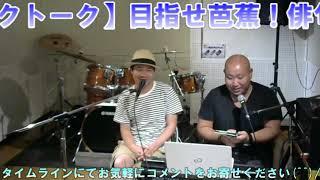 北海道から発信するロックバンド「シモトピック」がお届けする番組です...