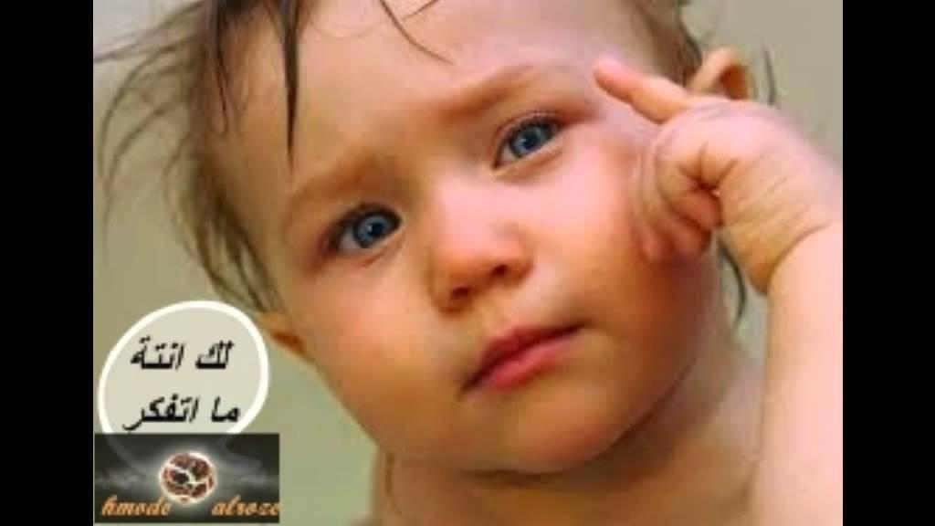 اجمل 10 صور اطفال مكتوب عليها Youtube