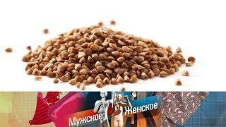 К стене! Мужское / Женское. Выпуск от 16.12.2019