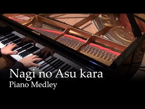 Nagi no Asukara Medley - All OP and ED [piano]