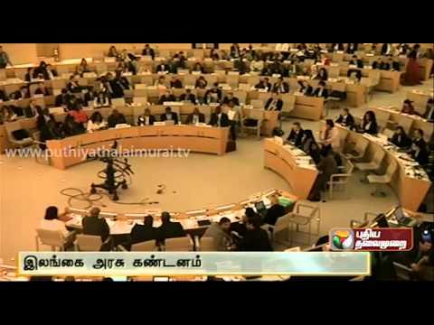 Sri Lanka warns against UN war crimes inquiries