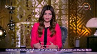 برنامج مساء dmc مع إيمان الحصري - حلقة الأثنين 20-3-2017 لقاء مع رئيس هيئة النيابة الإدارية