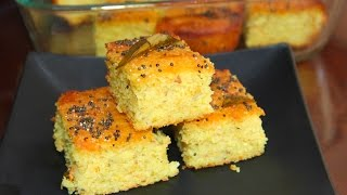 Classic Handvo Video Recipe | Steamed Rice Lentils Cake | Bhavna