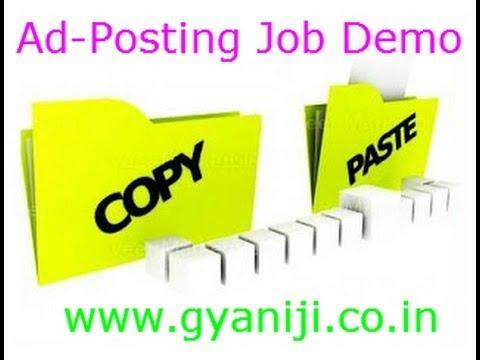 Ad-Posting Home Based Job Demo,Post online Free Advertisements- SkyBiz in