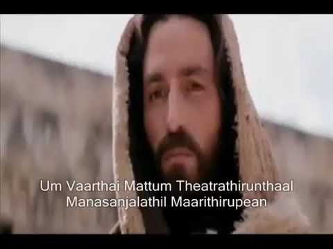 Tamil christian cut songs