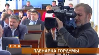 В Перми состоялось пленарное заседание гордумы