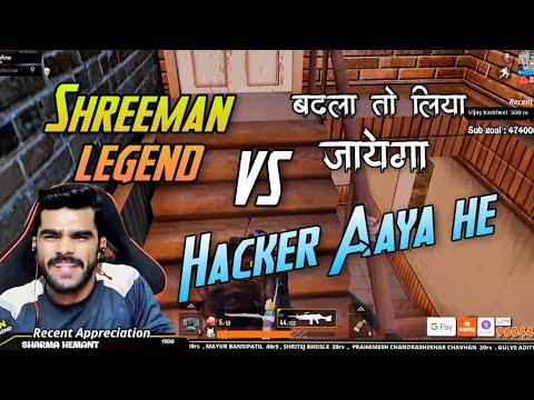 Shreeman Legend Vs Hacker Aaya He Pubg Mobile Highlight