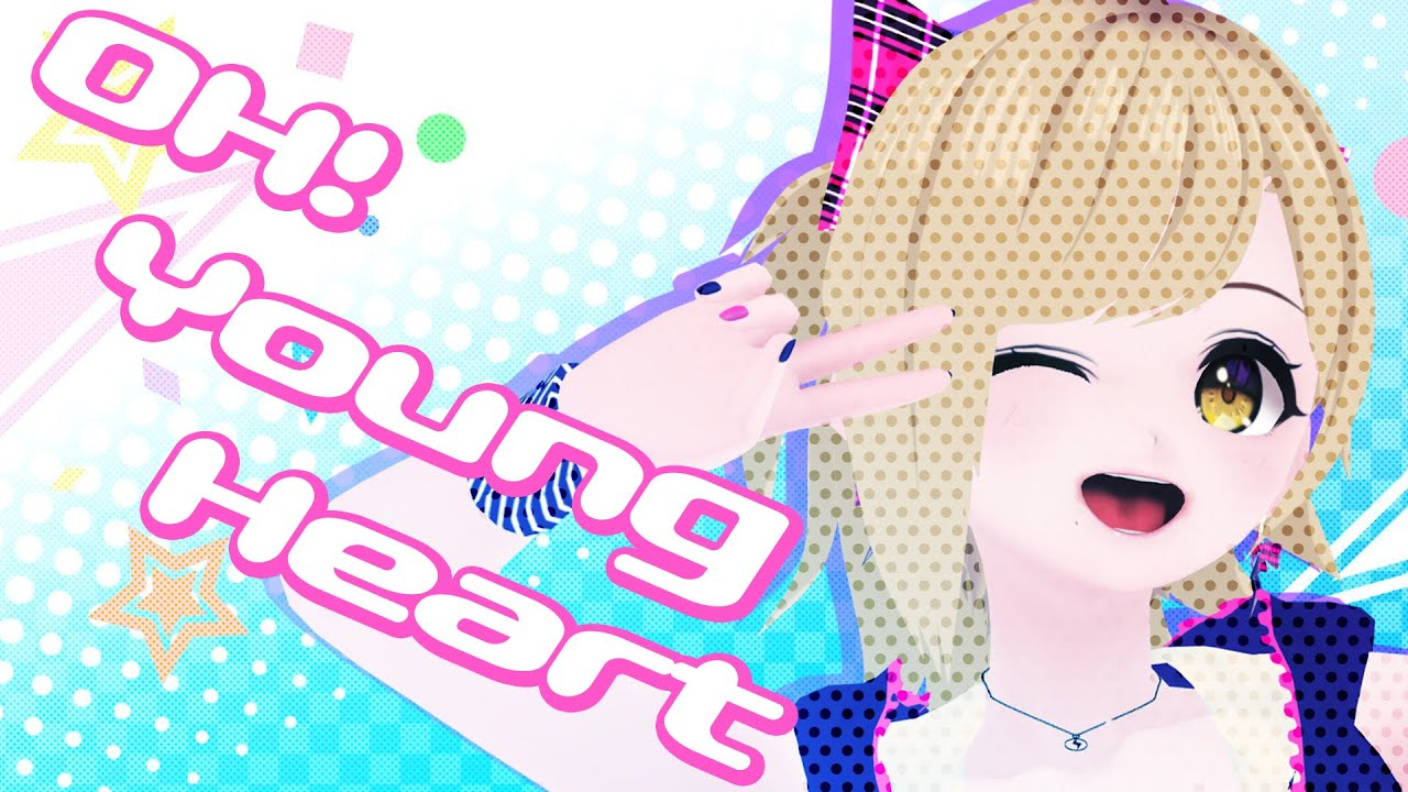 OH! Young Heart 歌ってみた公開!