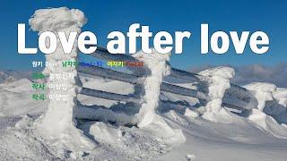 [은성 반주기] Love after love - 동방신기