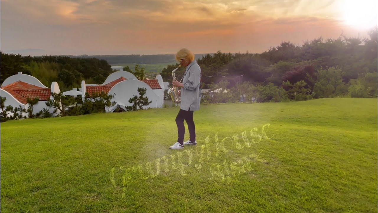 Beautiful Sunset-SJsax (GrumpyHouse x SJsax part2)