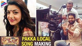 Kajal Aggarwal Pakka Local Song Making   Janatha Garage Songs   Jr NTR   DSP   Telugu Filmnagar