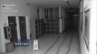 creepy footage