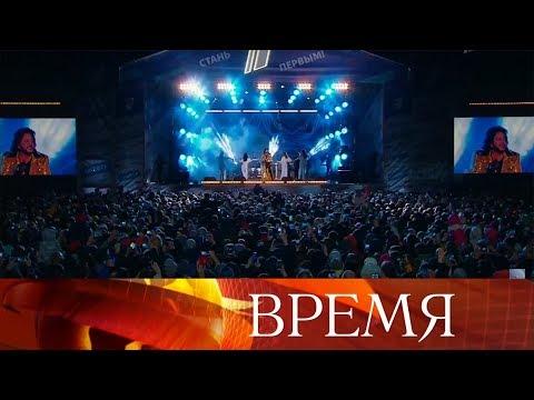 В Ижевске прошла благотворительная акция «Стань первым».