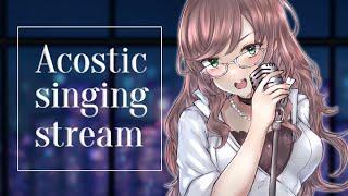 【Acostic singing stream】夜なので静かめに歌う