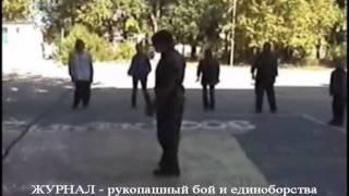 Система Кадочникова, Белоусов Ч27 Движение