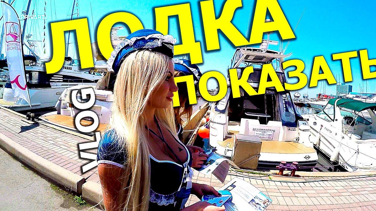 Тест надувной лодки X-River Agent 340 НДНД. Купить во Владивостоке .