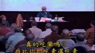 Gambar cover 南禅七日[见思惑、见取见、戒禁取见] -- 第22集 2/6