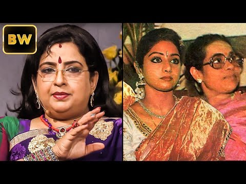 Sridevi's Emotional Bond with her ailing Mother | Actress Ambika | TK 911