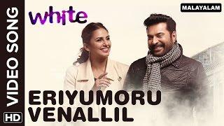 Download Hindi Video Songs - Eriyumoru Venalil (Official Video Song) | White | Mammootty, Huma Qureshi